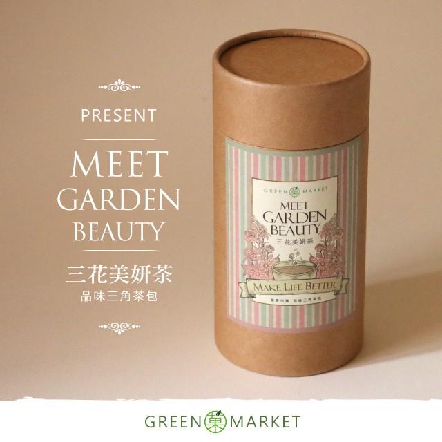 遇見花園女神 - 三花美妍茶 12入罐裝 (三角茶包)