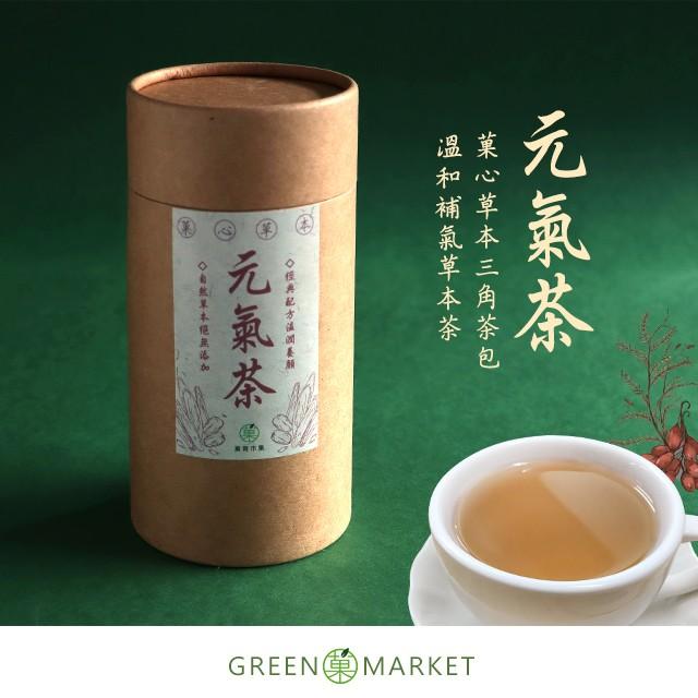 菓心草本-元氣三寶茶 12入罐裝 (三角茶包)