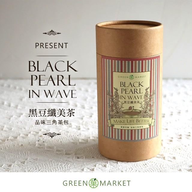 波光裡的黑珍珠-黑豆纖美茶  12入罐裝 (三角茶包)  紅棗、枸杞、黑豆
