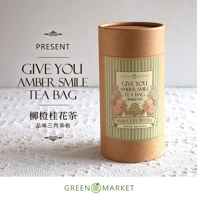 琥珀色嫣然一笑-柳橙桂花茶 12入罐裝 (三角茶包)
