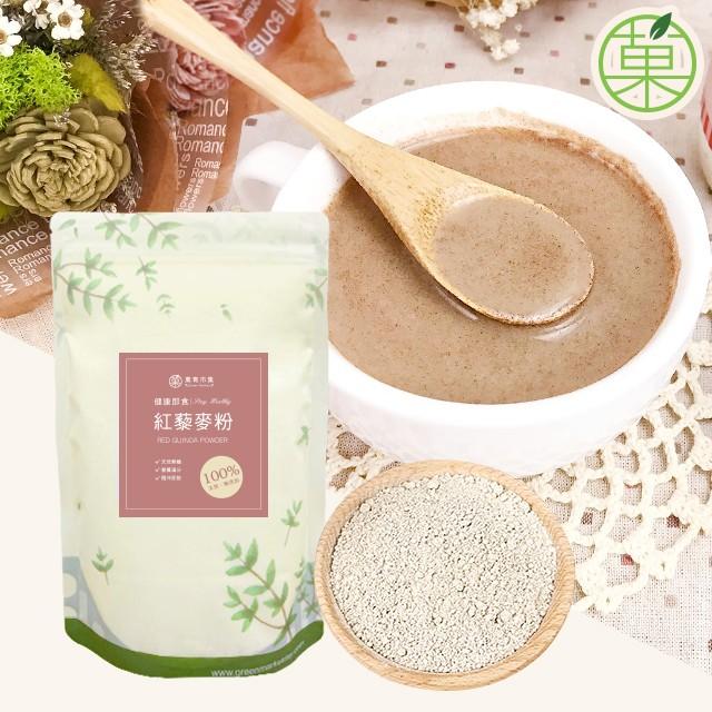 純紅藜麥粉 無糖100%純天然 袋裝補充包