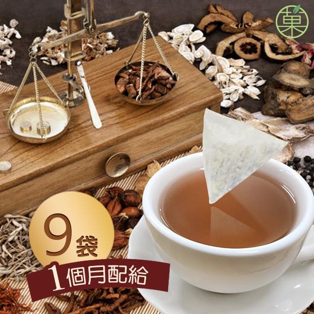 菓心草本- 漢方養生茶 9袋組