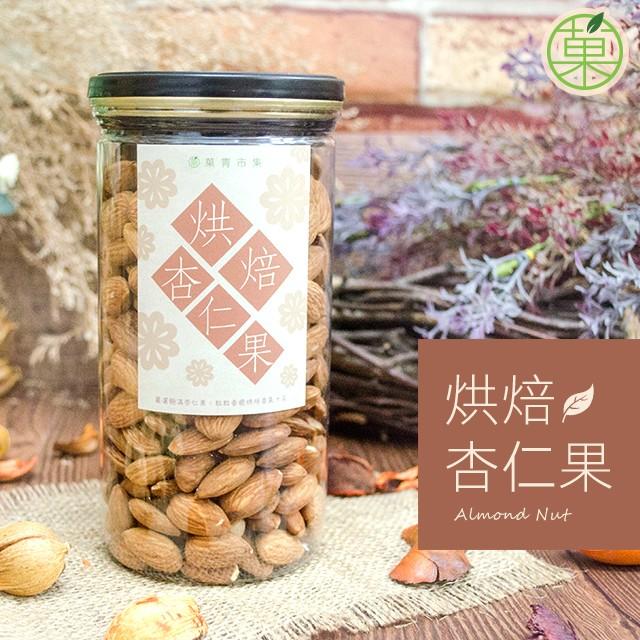 烘焙杏仁果/罐裝 400G