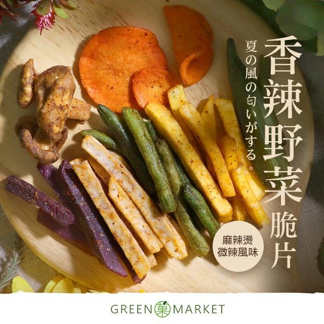 香辣野菜脆片 140G