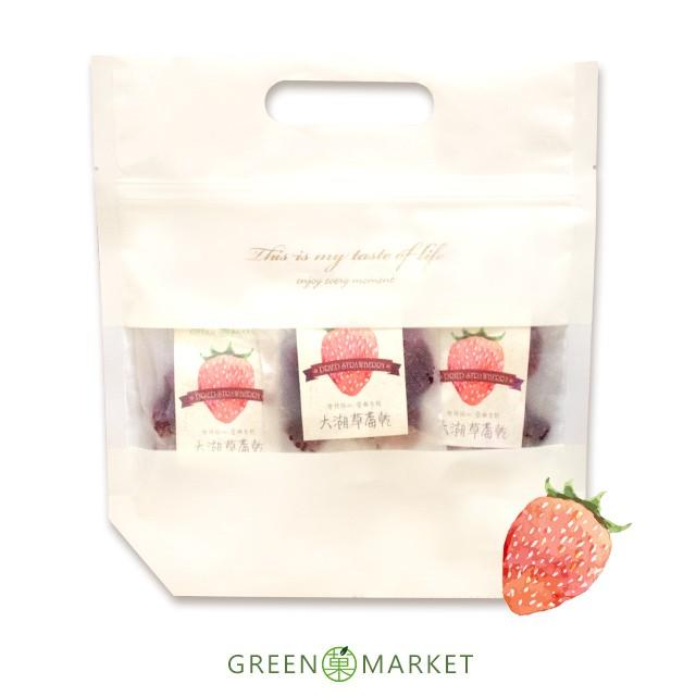 臺灣草莓乾-隨身點心袋-35gX8入