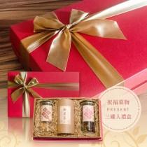 祝福菓物-精選菓物三罐入禮盒-綜合堅果+綜合莓果+御果茶