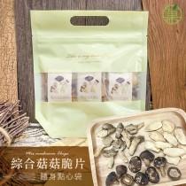 綜合菇菇脆片-隨身點心袋-25gX8入