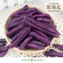 紫地瓜脆條 180G