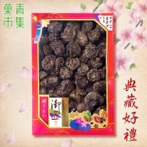 臺灣埔里大香菇禮盒