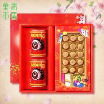 典藏罐頭禮盒(B) 日本干貝&螺肉2罐
