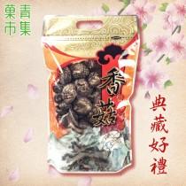 臺灣埔里大香菇 300G 年節禮袋【限宅配】