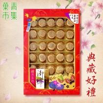 日本北海道干貝禮盒 25顆