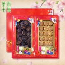 好事成雙禮盒(小) 埔里大香菇&日本干貝