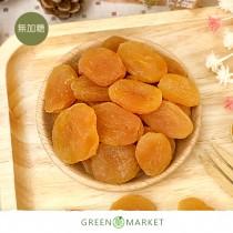 土耳其杏桃乾 無加糖 300G大包裝