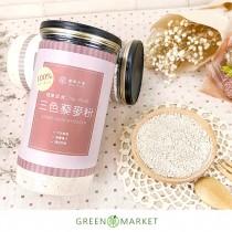三色藜麥粉 無糖100%純天然 罐裝附木勺