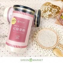 純紅藜麥粉 無糖100%純天然 罐裝附木勺
