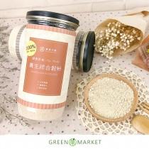 純綜合穀粉 無糖100%純天然 罐裝附木勺
