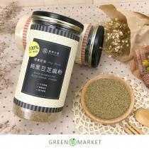純黑豆芝麻粉 無糖100%純天然 罐裝附木勺