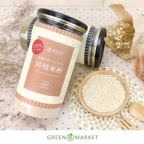 純糙米粉 無糖100%純天然 罐裝附木勺