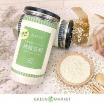 純綠豆粉 無糖100%純天然 罐裝附木勺