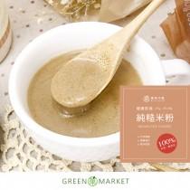 純糙米粉 無糖100%純天然 袋裝補充包
