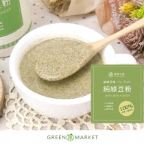 純綠豆粉 無糖100%純天然 袋裝補充包