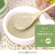 純綠豆薏仁粉 無糖100%純天然 袋裝補充包