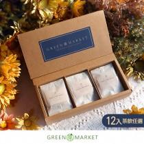 喫茶長樂 12入天然茶飲任選禮盒