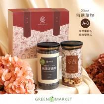 精選菓物-綜合堅果&純黑芝麻粉 罐裝禮盒