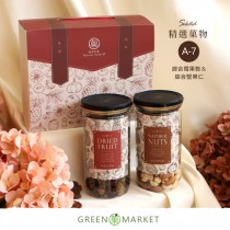 精選菓物-綜合堅果&綜合莓果 罐裝禮盒