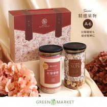 精選菓物-綜合堅果&純紅藜麥粉 罐裝禮盒