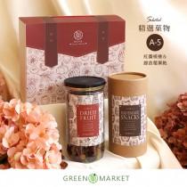 精選菓物-紅棗核桃&綜合莓果 罐裝禮盒
