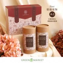 精選菓物-紅棗核桃&綜合椰棗堅果 罐裝禮盒