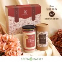 精選菓物-紅棗核桃&純紅藜麥粉 罐裝禮盒