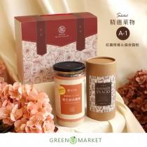 精選菓物-紅棗核桃&純綜合穀粉 罐裝禮盒