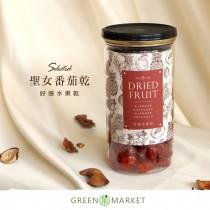臺灣聖女番茄乾 300G罐裝