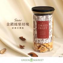 金鑽鳳梨乾(切塊)300G(罐裝)