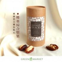 椰棗綜合堅果 180G(罐裝)