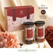 精選菓物-臺灣紅心芭樂乾&綜合莓果 罐裝禮盒