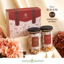 精選菓物-綜合堅果&臺灣金鑽鳳梨切塊 罐裝禮盒