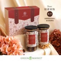 精選菓物-綜合莓果&臺灣金鑽鳳梨切塊 罐裝禮盒