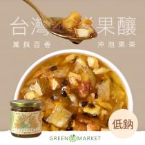 臺灣果釀-菓語百香果釀-水果茶/天然蔗糖