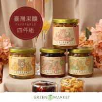 臺灣果釀四件組-綜合百香/莓果/香橙/蘋果-水果茶/天然蔗糖