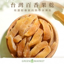 台灣百香果乾 150G小包裝