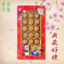 日本北海道干貝禮盒