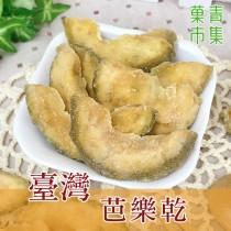 台灣芭樂乾