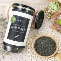 純黑芝麻粉 無糖100%純天然 罐裝附木勺