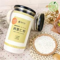純薏仁粉 無糖100%純天然 罐裝附木勺