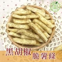 黑胡椒脆薯條 140G