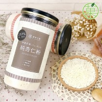 純杏仁粉 無糖100%純天然 罐裝附木勺
